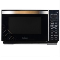 格兰仕 手机智控家用变频光波炉微波炉900W烤箱一体R6(TM)