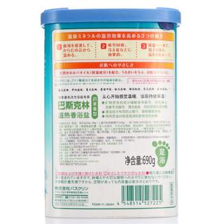 Bathclin 巴斯克林 温热香浴盐(药草香型) 690g