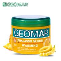 GEOMAR 吉儿玛 香蕉味浴盐 300g
