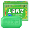SHANGHAI 上海 草本透明药皂 130g*4块