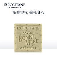 L'OCCITANE 欧舒丹 马鞭草妈妈香皂 100g
