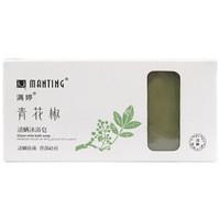 MANTING 满婷 青花椒清螨沐浴皂 135g