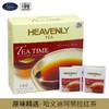 Heavenly 哈文迪阿努拉红茶 2g*100袋 39元