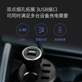 70迈 CC01 车载充电器  QC3.0快充