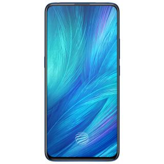 vivo X27 智能手机 4800万AI三摄 全面屏 (全网通、8GB、256GB、雀羽蓝)