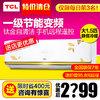 TCL KFRd-35GW/HF21BpA大1.5匹一级能效变频挂机冷暖空调挂式家用 2299元