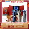 PHILIPS 飞利浦 故宫大器 天成系列剃须刀 三支装 纪念礼盒装 3599元