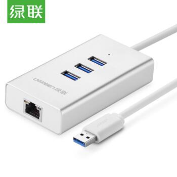 UGREEN 绿联 2139U3 全透视移动硬盘盒 USB3.0