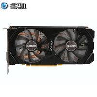 15日12点:影驰GeForce GTX1660 骁将 6G GDDR5 自营台式机电竞游戏显卡