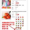 园艺工具糖果色喷壶 洒水壶喷水壶 手压式浇花壶喷水瓶 多肉喷雾 1.3元