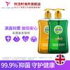 Dettol/滴露 抑菌滋润洗手液500g x4瓶 79元(需用券)