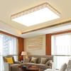 得邦智能LED吸顶灯支持天猫精灵语音控制灯现代简约客厅灯卧室灯 359元
