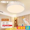 雷士照明LED吸顶灯温馨浪漫简约现代阳台灯厨房灯过道走廊灯具 19.9元