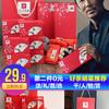 正山小种红茶叶浓香型礼盒袋 128g *2件 29.9元(需用券,合14.95元/件)