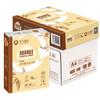 亚太森博 格林旺 5包装70gA4本色多功能复印纸500张/包 整箱2500张 89元
