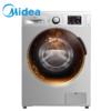 Midea 美的 MD80VT715DS5 8公斤 变频洗烘一体机 2597元