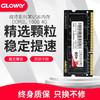Gloway光威骁将系列DDR3L 1600 4G笔记本电脑内存条低电压兼容 2G 114元