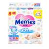Merries 妙而舒 婴儿纸尿裤 NB96片 2件装