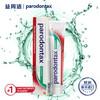 parodontax 益周适 专业牙龈护理牙膏 欧洲版 75ml *3件 74.7元包邮(164.7元,返90元E卡)