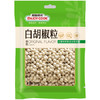 易厨食代 白胡椒粒 袋装调味品50g 9.2元