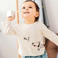 PEAL'AI 佩爱 儿童长袖T恤
