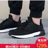 Adidas阿迪达斯男鞋2018冬季新款黑武士网面跑步鞋运动鞋AQ0252 294元