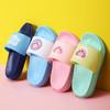 宝宝拖鞋夏1-3岁婴幼儿防滑室内居家鞋男女童可爱卡通儿童凉拖鞋 24.8元