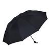 全自动开收大号双人三折晴雨伞折叠两用 19.9元包邮(需用券)