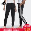 Adidas阿迪达斯女裤2019新款针织收口休闲裤裤子运动裤长裤DP2377 194元
