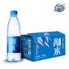 野岭 剐水 山泉水 550ml*20瓶 24.9元(需用券)