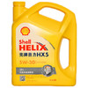 7号8点:壳牌  黄喜力矿物质机油 Helix HX5 5W-30 SN级 4L 108元