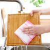 家杰 家用洗碗布 30*30cm 6片装 JJ-CF501 *23件 107元(合4.65元/件)