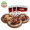 陕西小吃八宝饭罐头400g*3袋 清真食品甑糕镜糕 西安特产 蜜枣味400gX3袋 34.5元