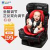 博聪 儿童安全座椅汽车用简易便携 0-4岁婴儿 259元(需用券)