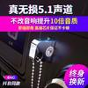 汽车载u盘带歌曲64G无损重低音DTS环绕5.1声道高音质mp3音乐usb盘 59元(需用券)