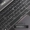 COOSKIN 酷奇 华硕系列 笔记本键盘保护膜 18.8元(需用券)