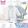 猫人初生婴儿衣服2套装 39元(需用券)