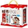 旺旺旺仔牛奶乳酸菌组合盒装整箱批发儿童早餐饮品包邮125ml*20* 35元(需用券)