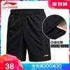 LI-NING 李宁 运动短裤 38元
