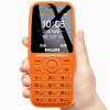 PHILIPS 飞利浦 E108 亮丽橙 直板按键手机 89元
