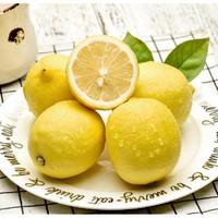 润宁 安岳黄柠檬 2斤