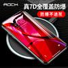 洛克iphoneXR钢化膜 苹果XR钢化膜 全覆盖全屏抗蓝光防爆手机贴膜玻璃膜 *2件 56元(合28元/件)