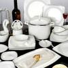 碗碟套装家用金边骨瓷餐具套装碗盘 景德镇陶瓷碗筷套装北欧 芸阙 429元