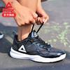 匹克(PEAK)2018男篮球鞋混合材质低帮防滑缓震网面透气耐磨橡胶底运动鞋 DA820011 118元