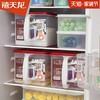 禧天龙五谷杂粮收纳盒塑料豆子储物罐密封厨房粮食豆类冰箱整理盒 26.9元