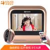移康智能(eques)R26F 电子猫眼 智能猫眼摄像头 wifi无线 夜视 家庭监控 电子门铃 1249元