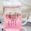 雅集玻璃杯家用女士水杯带盖耐热过滤透明玻璃茶杯办公泡花茶杯子 19.9元