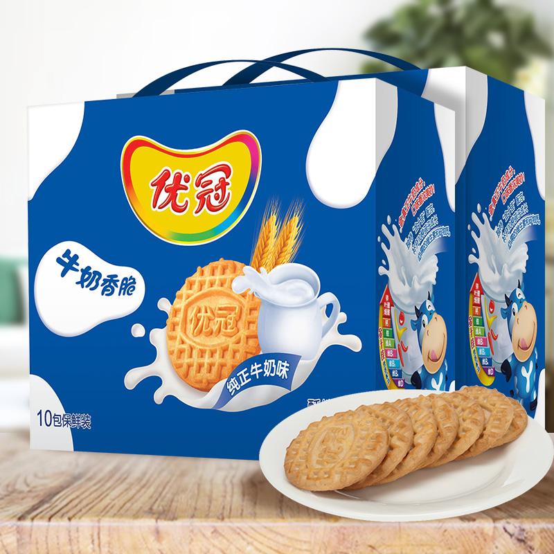 亿滋 优冠 牛奶香脆饼干 原味 1000g*2箱