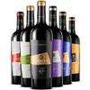类人首红酒L系列美乐赤霞珠干红葡萄酒自酿整箱750ml*6支装 148元