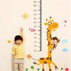 可移除儿童房身高尺墙贴宝宝卧室墙壁贴纸卡通动物身高贴画测量身高墙贴纸 长颈鹿身高尺 大 *3件 16.59元(合5.53元/件)